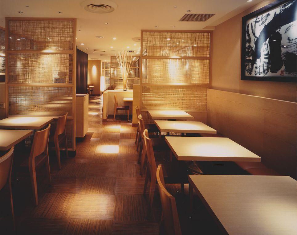 百貨店 レストラン 京 急 上大岡